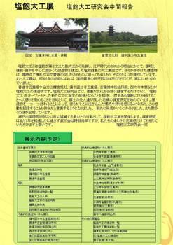 leaflet2(JPEG).JPG